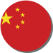 icon china